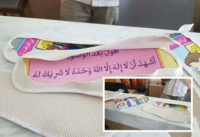Hati hati Memakai Sendal Hotel, Ditemukan Potongan Kertas Berisi Ayat Al-Qur'an dalam Sendal ini