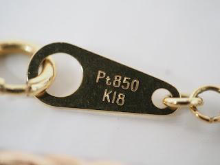 K18とPT850のコンビネーションデザインネックレスをお買い取り致しました