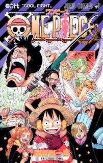ワンピース コミックス 第67巻 表紙 | 尾田栄一郎(Oda Eiichiro) | ONE PIECE Volumes