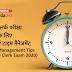 IBPS क्लर्क प्रीलिम्स परीक्षा 2020 के लिए कैसे करें टाइम मैनेजमेंट   Time Management Tips for IBPS Clerk Prelims Exam 2020