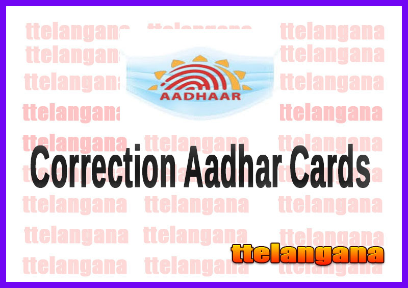 Correction Aadhaar Cards Online | Update E-Aadhar Card Online