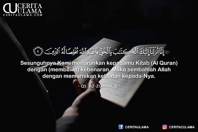 Kutipan Qur'an - Surah Az-Zumar, Ayat 2