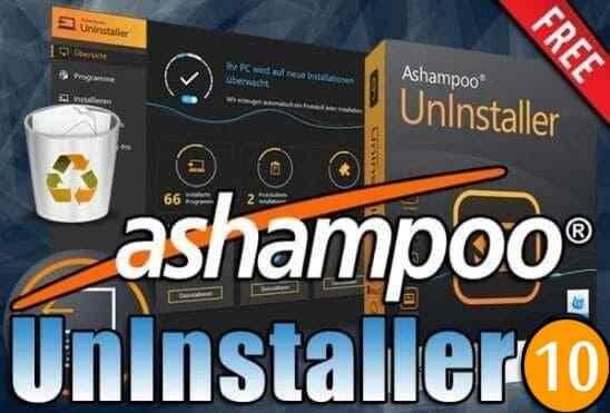 تحميل وتفعيل برنامج Ashampoo Uninstaller 10 عملاق حذف وإزالة البرامج من جذورها