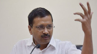 aap-government-bring-app-to-watch-work
