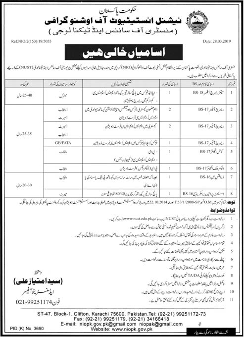 Jobs In Ministry Of Science And Technology 2019