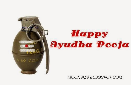 Ayudha Pooja sms message tamil wishes greetings with images pics HD wallpaper puja 2014