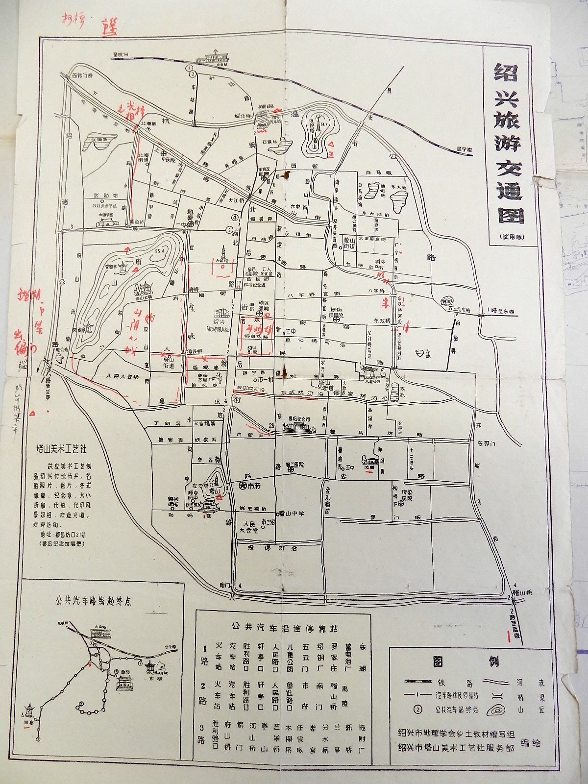 Gardens Of China Exploring Johnstons Archives Related To - Shaoxing map
