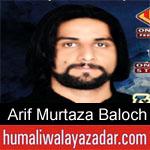 https://www.humaliwalayazadar.com/2019/05/arif-murtaza-baloch-noha-ayyam-e-ali.html