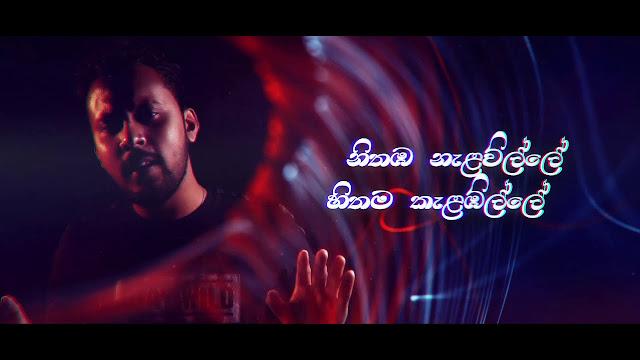 Unmaada Roomathi Song Lyrics - උන්මාද රූමතී ගීතයේ පද පෙළ