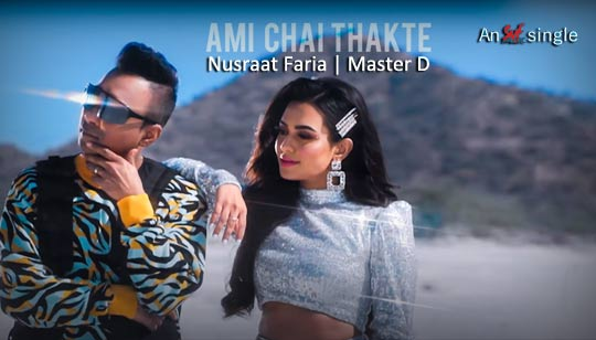 Ami Chai Thakte Lyrics by Nusraat Faria And Master D