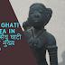 Indian history: sindhu ghati sabhyata in hindi (सिंधु घाटी सभ्यता की मुख्य विशेषताएं)