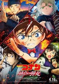名探偵コナン 劇場版 第24作 緋色の弾丸  The Scarlet Bullet | Detective Conan Movies | Hello Anime !