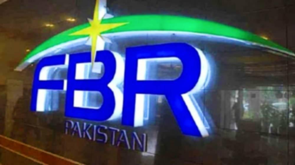FBR  Tax Dispute of Rs. 55 Billion