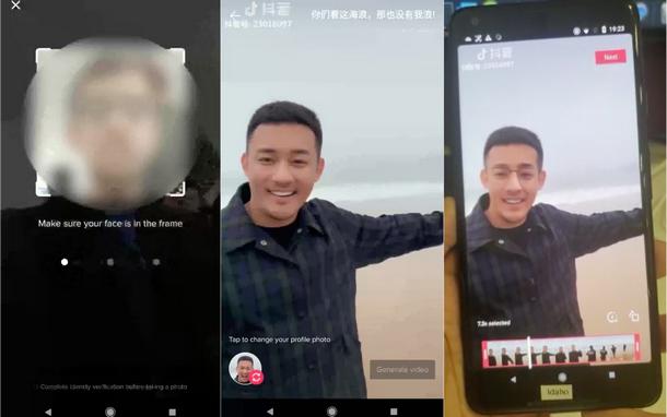 TikTok سرعان ما يجلب ميزة Face Swap لإستبدال الوجوه في مقاطع الفيديو