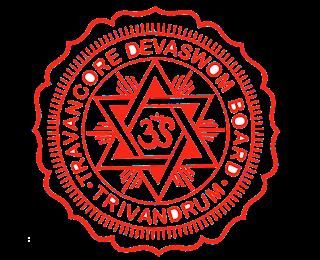 Travancore Devaswom Board (TDB) - For Daily wage jobs at Sabarimala.