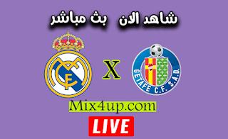 مشاهدة مباراة ريال مدريد وخيتافي بث مباشر اليوم 02-07-2020 الدوري الاسباني
