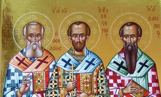 Μήνυμα της Ιεράς Συνόδου προς τους μαθητές για τους τρεις Ιεράρχες