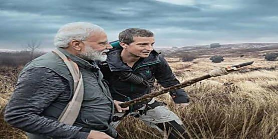 Man Vs Wild: कांग्रेस का पीएम पर हमला, कहा- Pulwama attack के दौरान शूटिंग में थे व्यस्त