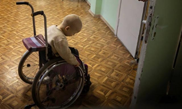 ΣΟΚ στην κοινωνική υπηρεσία! Ξυλοκόπησε παιδί γιατί δεν τον άφηνε να δει το Μουντιάλ