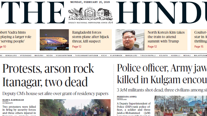 The Hindu ePaper Download 25th February 2019