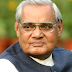 Atal Bihari Vajpayee death date, age, date of birth, birthday date, biography, wiki, alive, daughter, caste, wife, family, birth place, wikipedia, education, college, girlfriend, childhood, disease, institute, died, university, college bhopal, now, dead, speech, hindi, health condition, previous offices, quotes, poem, death news, photo, kavita, books, prime minister, bjp, cabinet, download, health problems, young, video, gallery, bharat ratna, images, , recent picture, breaking news, speech youtube, leadership qualities, election results, current status, how many times pm, prime minister of india, achievements, today latest current news