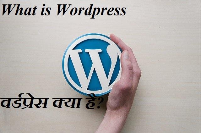 Wordpress Introduction | Wordpress Kya hai in Hindi | Hindi Tech Know