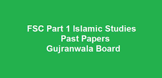 FSC Part 1 Islamic Studies Past Papers BISE Gujranwala Board Download All Past Years