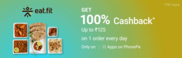 Phonepe offer- Get 100% cashback up to rs 125 on Eatfit food order.