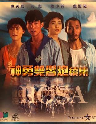Thần Thám Song Hùng - Rosa (1986)