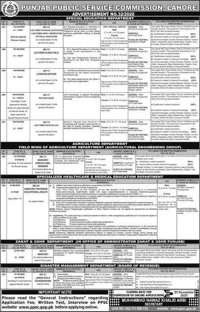 ppsc-jobs-november-2020-advertisement-no-32-apply-online