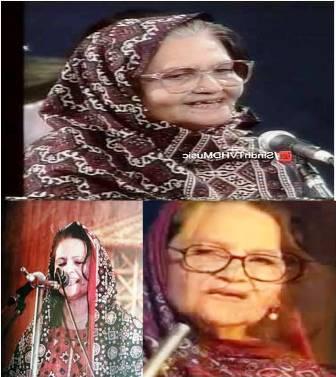 Legend-Folk-Music-Singer-Jee-Jee-Zarina-Baloch