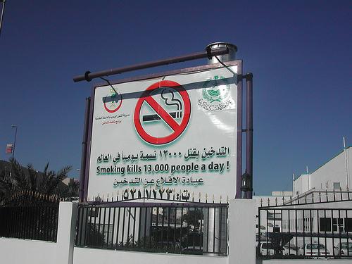pengalaman-umroh-tanda-dilarang-merokok-di-mekkah