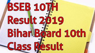 BSEB 10th result 2019: Bihar board 10th Class Result High school matric Score,How To Check BSEB 10th Results, Bihar Board 10th Class Toppers list,Bihar Board 10 class Mark sheet 2019,BSEB CONTACT DETAILS 2019?,Information Mentioned on the BSEB 10th result 2019 bihar board results 2019 10th,bihar board results online bihar board results 2019,bihar board result matric 2019 bihar board inter results 2019,bihar board 10th result marksheet,bihar board results inter,bihar board results ac.in 201 bihar board result high school,bihar board result kab niklega