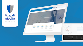 الان متوفر عدد من الوظائف في شركة التقنيات العربية في الكويت لمختلف التخصصات