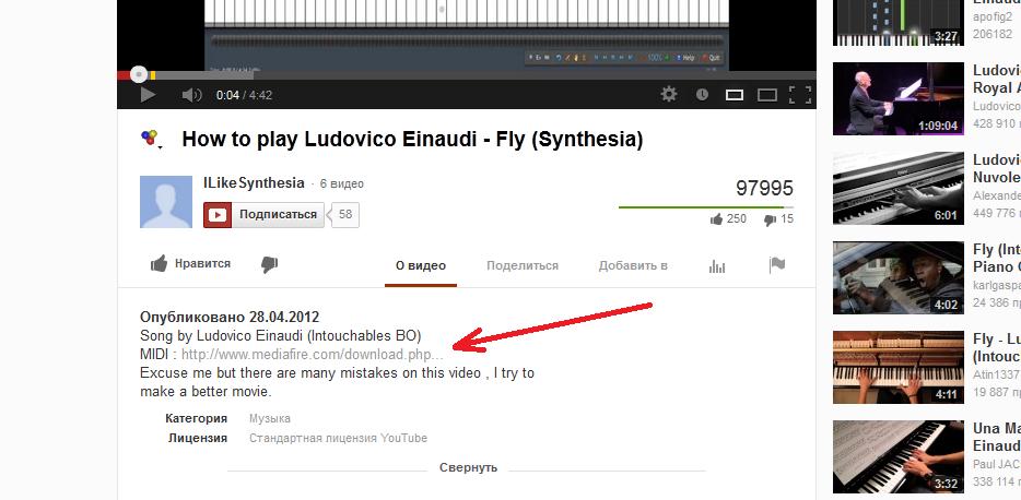 скачат музыку ludoviko flyь