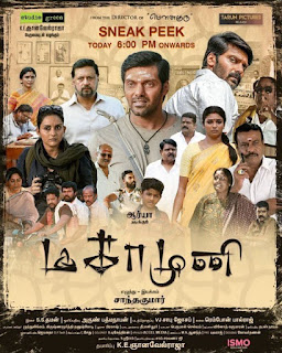 Download Mahamuni (Magamuni) (2021) Hindi Dubbed Full Movie 720p HDRip