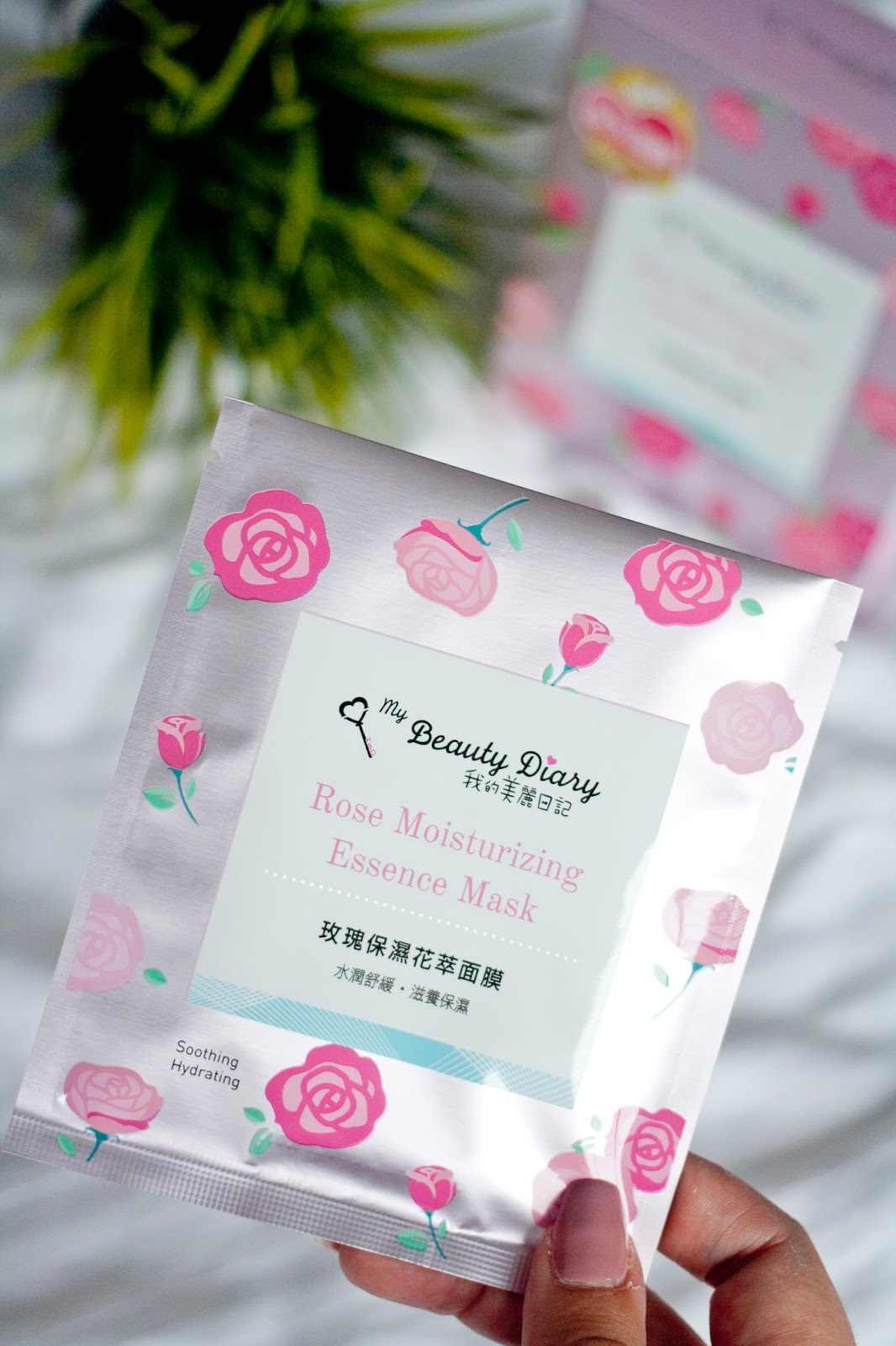 My Beauty Diary Rose Moisturising Mask Packaging Review