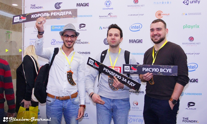 CG EVENT 2016 MOSCOW