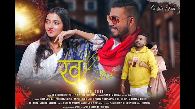 Khabar Song Lyrics   Sanjeev Kumar   New Punjabi Songs 2020   Jass Records Lyrics Planet