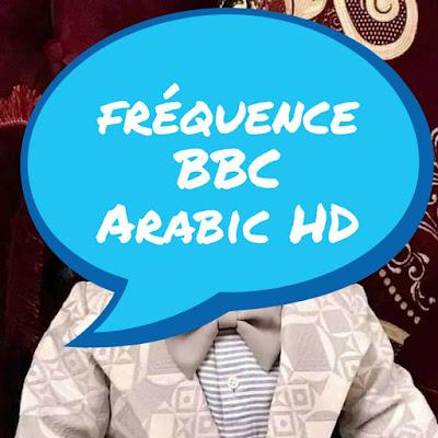Nouveaux fréquence BBC Arabic  HD sur nilesat et Badr