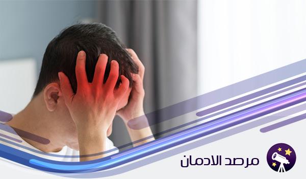 التوتر العصبي يدفعك للانتحار ويدمر عقلك .. 5 خطوات تمكنك من مكافحته