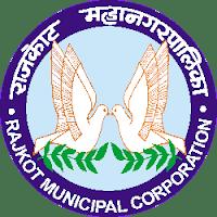 RMC recruitment - Rajkot Municipal Corporation (RMC) Recruitment - Junior Programmer Vacancy