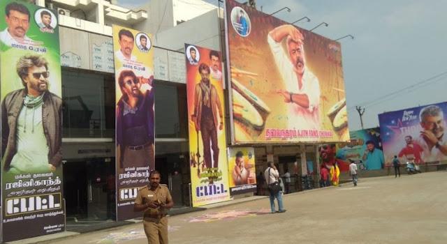 First Half Of 2019 - Tamil Movies Report  tamilmoviesreviews.com