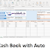 Free Cash Book with Auto Summery Features
