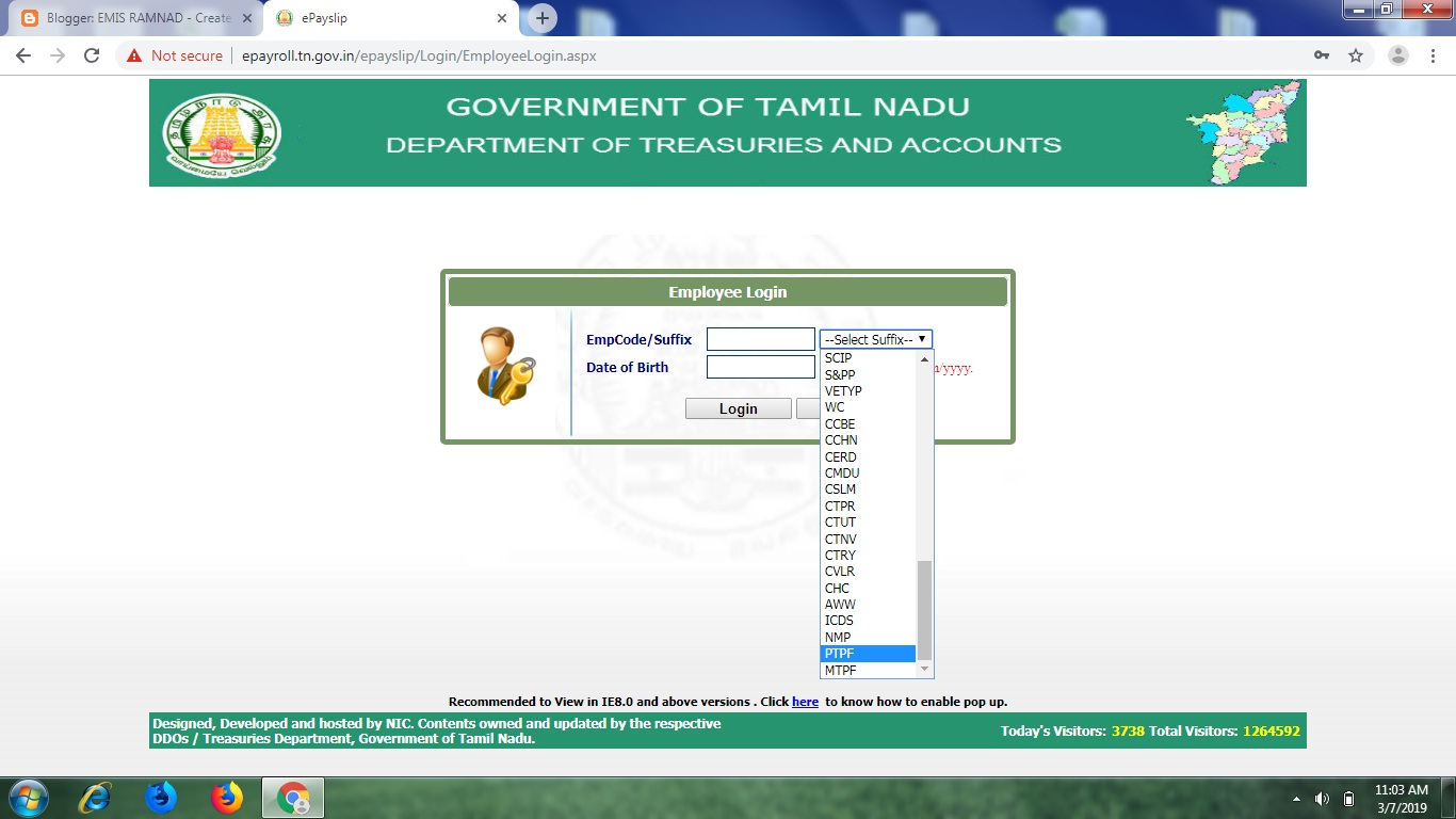 EMIS RAMNAD: HOW TO KNOW YOUR SALARY DETAILS IN EPAY ROLL