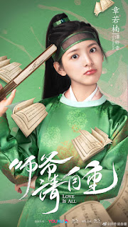 Phim Gia Sư Xin Tự Trọng-Cổ Trang 2020 Trung Quốc Hay