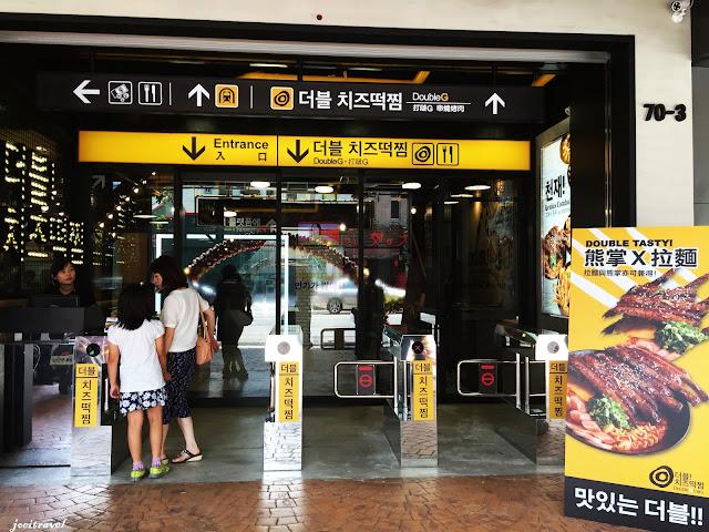 IMG 7176 - 【台中美食】來自韓國的『打啵雞DoubleG』韓國無敵王燒肉串VS熊掌拉麵 滿滿的飽足感稱霸你的胃 @打啵雞 @doubleG @巨大熊掌拉麵 @韓國無敵王燒肉串