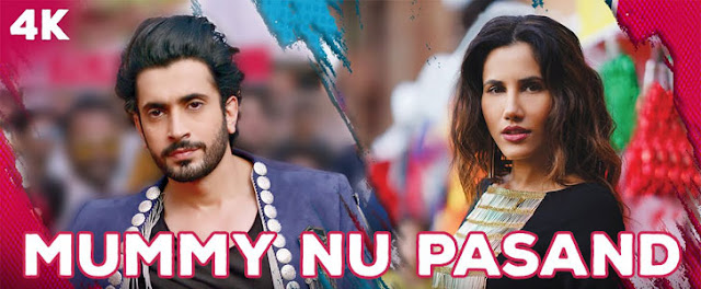 meri mummy nu pasand ringtone download mp 3