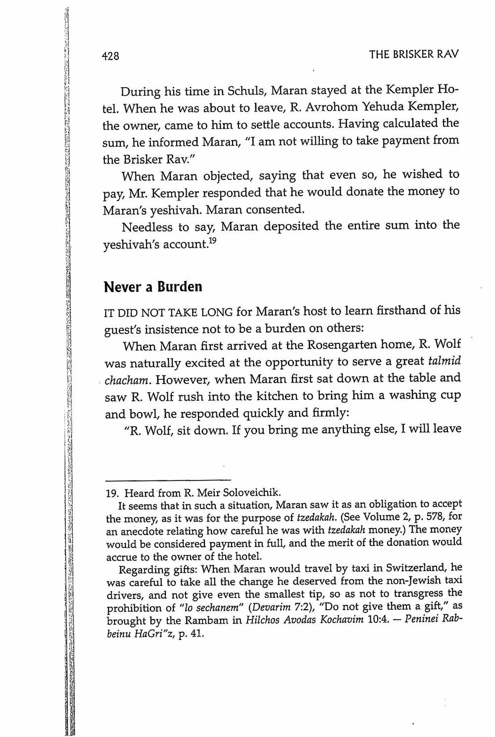 the seforim blog the vilna gaon part review of eliyahu stern  the seforim blog the vilna gaon part 3 review of eliyahu stern the genius by marc b shapiro