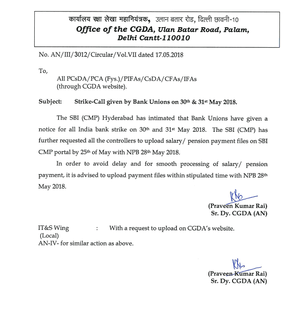 cgda-order-payment-salary-pension-npb-28.05.2018-reg